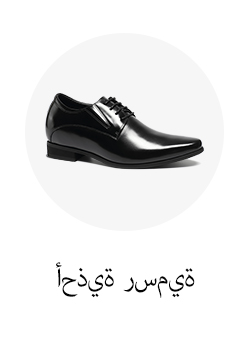 692ef68ad احذية زيادة الطول تطويل القامة احذية كعب عالي رافعة احذية أحذية مريحة  وأنيقة للرجال.